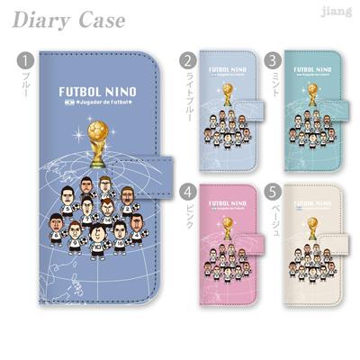全機種対応 ジアン jiang ダイアリーケース 手帳型 iPhone6 iPhone5s iPhone5c Xperia AQUOS ARROWS GALAXY ケース カバー スマホケース かわいい FUTBOL NINO サッカー アルゼンチン 10-ip5-ds1011-zen 10P06May15の画像