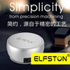 Elfston Chess BS-01 Hot Portable Bluetooth Speaker Wireless MINI Stereo Super Bass Alloy Body MP3 Player