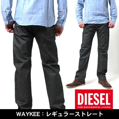 ディーゼル WAYKEE レギュラー ストレート ウォッシュ デニム 00S11A 00S11B 0088Z メンズ(男性用)の画像