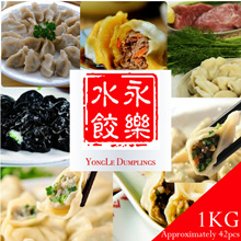 42 Pcs Dumplings in 10 Different Flavours! Freshly Made and Freeze! 1KG PACK! Free Shipping over $30