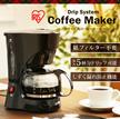 【送料無料】【コーヒーメーカー ガラスポット】リニューアルしました!アイリスオーヤマ コーヒーメーカー CMK-650-B