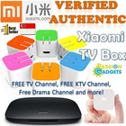 [FREE GIFT] Singapore Seller! 4th Gen Xiaomi TV Box★100% Authentic!★SG Shop Assurance! Mini 2015 NEW 4th Generation★Best Portable Tv Box ★ 2015 4Gen 1GB RAM 4GB FLASH STORAGE