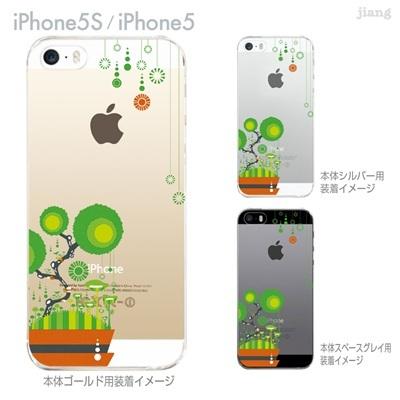 【iPhone5S】【iPhone5】【Clear Arts】【iPhone5sケース】【iPhone5ケース】【カバー】【スマホケース】【クリアケース】【クリアーアーツ】【izumi】【盆栽】 49-ip5s-iz0002の画像