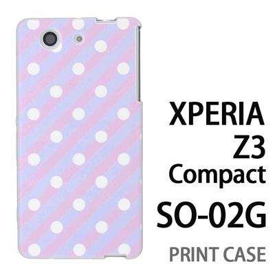 XPERIA Z3 Compact SO-02G 用『0823 ストライプドット 水』特殊印刷ケース【 xperia z3 compact so-02g so02g SO02G xperiaz3 エクスペリア エクスペリアz3 コンパクト docomo ケース プリント カバー スマホケース スマホカバー】の画像