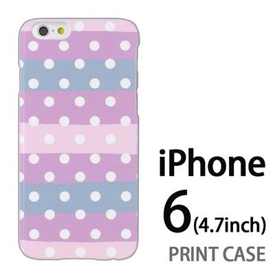 iPhone6 (4.7インチ) 用『0901 斜めドット ボーダー薄紫水ピンク』特殊印刷ケース【 iphone6 iphone アイフォン アイフォン6 au docomo softbank Apple ケース プリント カバー スマホケース スマホカバー 】の画像