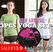 【Korea 】3 pcs Yoga Set / Sports bra / Running Attire Lowest price Runing set sports bra+pants+Tshit