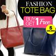 [BUY 1 GET 1] RESTOCK!! Women Tote Bag / Ladies Handbag / tas wanita / tas best seller!!