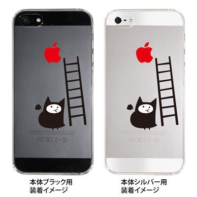 【iPhone5S】【iPhone5】【TORRY DESIGN】【Clear Arts】【iPhone5ケース】【カバー】【スマホケース】【クリアケース】 27-ip5-tr0008の画像