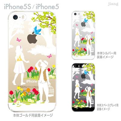 【iPhone5S】【iPhone5】【iPhone5sケース】【iPhone5ケース】【クリア カバー】【スマホケース】【クリアケース】【ハードケース】【着せ替え】【イラスト】【クリアーアーツ】【青い鳥】 09-ip5s-ca0035の画像