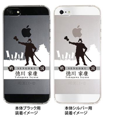 【iPhone5S】【iPhone5】【Clear Arts】【iPhone5ケース】【カバー】【スマホケース】【クリアケース】【クリアーアーツ】【戦国】【徳川家康】 10-ip5-cajh-02の画像
