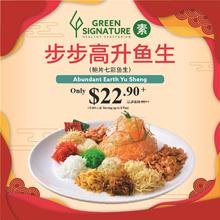[Green Signature] 鲍片七彩鱼生(可供八人份) Abundant Earth Yu Sheng Serving up to 8 pax $22.90. (U.P $28.90)