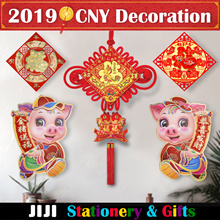 ★2019 CNY Decoration★New 2019 CNY★Decoration★Cute★Fortune★Year of pig★Deco★Lucky★