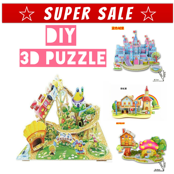 3D puzzle children 3d jigsaw puzzle Birthday gift/ Kids DIY building model /Promo/ party goodies bag Deals for only S$6.9 instead of S$0
