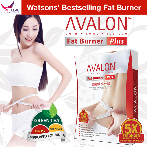 Apply Qoo10 Coupon! [BUY 5 GET 1 FREE] Award Winning AVALON™ Fat Burner Plus Deals for only S$89 instead of S$0