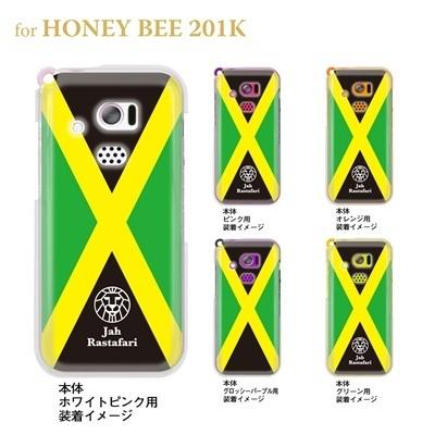 【HONEY BEE ケース】【201K】【Soft Bank】【カバー】【スマホケース】【クリアケース】【ミュージック】【ジャーライオン】 08-201k-z0004の画像
