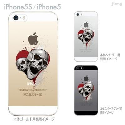 【iPhone5S】【iPhone5】【iPhone5sケース】【iPhone5ケース】【クリア カバー】【スマホケース】【クリアケース】【ハードケース】【着せ替え】【イラスト】【クリアーアーツ】【ガイコツ】【スカル】 01-ip5s-zes053の画像