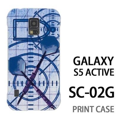 GALAXY S5 Active SC-02G 用『No1 D ダーツ 水色』特殊印刷ケース【 galaxy s5 active SC-02G sc02g SC02G galaxys5 ギャラクシー ギャラクシーs5 アクティブ docomo ケース プリント カバー スマホケース スマホカバー】の画像