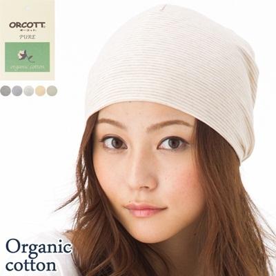 オーガニック100%の人にも地球にも優しいコットン 54-57cm/58-60cm/61-63cm メール便送料無料【商品名:オーガニックコットン100%ラスタボーダー】UV 紫外線対策 帽子 レディース 大きいサイズ 、帽子 メンズ 大きいサイズの画像