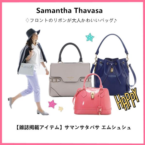 Samantha Thavasa 100% Authentic Samantha Thavasa Lady Bag  Women Bag   Handbag 03ea47b4374a4