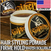 Kiellp[Suavecito]Pomade Strong Hold Firm 4oz 113g Water Soluble Firme Hold Hair Pomade AllBack Style