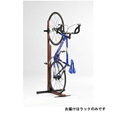 カブト(Kabuto) ホーム バイクラック 自立式 木製1台掛け スタンド WH-450 ローズウッド 【自転車 サイクル メンテナンス 収納 ラック】の画像