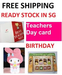 Teachers day gifts  Hello Kitty teachers day Handmade Valentines Day Greeting card multi-purpose car