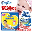 16c/pc!!! 3packs Wipes FREE!!! [Unicharm] MAMYPOKO/MOONY/MOONYMAN Baby Diapers: Quality leak-proof fresh-smelling and gentle on the skin/Easy to put on mkaing it convenient and comfortable.
