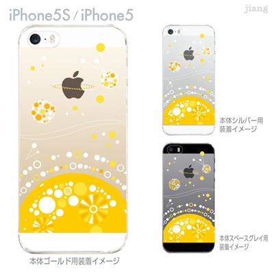 【iPhone5S】【iPhone5】【Clear Arts】【iPhone5sケース】【iPhone5ケース】【カバー】【スマホケース】【クリアケース】【クリアーアーツ】【izumi】【冬空】 49-ip5s-iz0005の画像