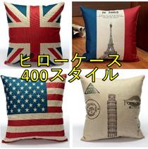 クッションカバー / クッションケース / ピローケース /腰椎枕カバー / Pillow case / Cushion case / Cushion cover