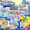 MamyPoko Standard Pants |  Extra Dry Super Jumbo Pack | Extra Soft Pants Super Jumbo Pack |MamyPoko Moony (TAPE) |  Moonyman Pants | MAXI Absorb