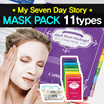 ❤CHIRSTMAS GIFT❤VOTED TOP 3 IN KOREA❤EXCLUSIVE TO COCOMO❤L'AFFAIR MY SEVEN DAY STORY MASK PACK❤11 MASKS❤STAY PRETTY❤RESULTS GUARANTEED❤