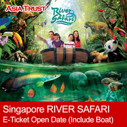 River Safari with boat rides Singapore / ETICKET  河川生态园电子票