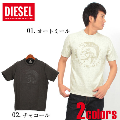 DIESEL ディーゼル S8GV T-KIELE 0SADP 98S 99H Tシャツ メンズ(男性用)の画像