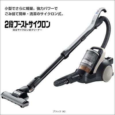 HITACHI(日立)サイクロン式クリーナー2段ブーストサイクロンCV-SD90-K■サイクロン掃除機サイクロンクリーナーキャニスタータイプ
