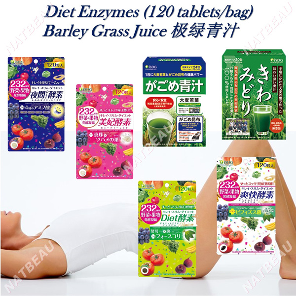 [READY STOCKS] [BUY 10 GET 1 FREE]?ISDG Diet Enzymes/Barley Grass Juice Deals for only S$21.9 instead of S$0