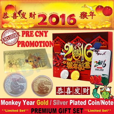 [2016] Chinese New Year Premium Gift - Monkey Year - 999 24K GOLD/SILVER PLATED COIN NOTE - Limited Edition Limited Set Money Tree Premium Gift Set - Chinese New Year Decorations