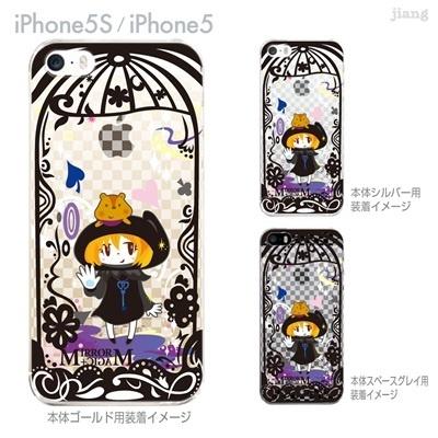 【iPhone5S】【iPhone5】【TORRY DESIGN】【Clear Arts】【iPhone5ケース】【カバー】【スマホケース】【クリアケース】【イラスト】【赤ずきんちゃん】 27-ip5s-tr0035の画像