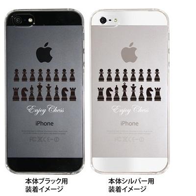 【iPhone5S】【iPhone5】【Clear Arts】【iPhone5ケース】【カバー】【スマホケース】【クリアケース】【クリアーアーツ】【チェス】 10-ip5-ca0076の画像