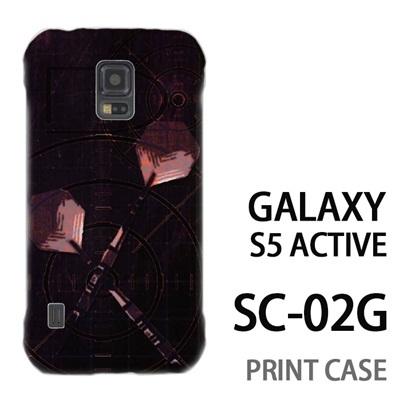 GALAXY S5 Active SC-02G 用『No1 D ダーツ 茶』特殊印刷ケース【 galaxy s5 active SC-02G sc02g SC02G galaxys5 ギャラクシー ギャラクシーs5 アクティブ docomo ケース プリント カバー スマホケース スマホカバー】の画像