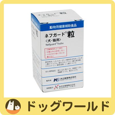共立製薬犬・猫用ネフガード12g入り(粒)
