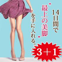 リンパマッサージセルライトスパッツ【3個+1個セット(計4枚)】