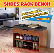 【Wooden Shoe Rack Bench2】Convenient Seat Wearing Taking off Shoes Strong Durable Organizer
