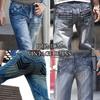 [送料無料] 男性ジーンズコレックション / スペシャルウォッシングジーンズ / ヴィンテージウォッシュジーンズ / プリミアムファッションジーンズ