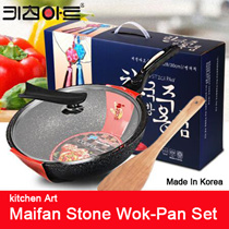 Kitchen Art Silver Nano Maifan Stone Non-stick Wok-Pan 30cm  With Lid and Wooden Spatula