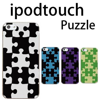 特殊印刷/iPodtouch5(第5世代)iPodtouch6(第6世代) 【アイポッドタッチ アイポッド ipod ハードケース カバー ケース】(パズル・パスドラ)CCC-103の画像
