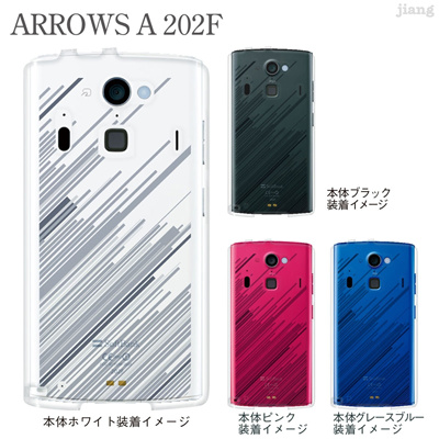【ARROWS A 202F】【202fケース】【Soft Bank】【カバー】【スマホケース】【クリアケース】【チェック・ボーダー・ドット】【Clear Arts】【スピード】 06-202f-ca0021oの画像