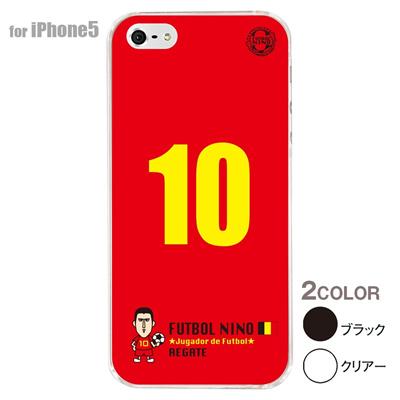 【ベルギー】【iPhone5S】【iPhone5】【サッカー】【iPhone5ケース】【カバー】【スマホケース】 ip5-10-f-bg01の画像