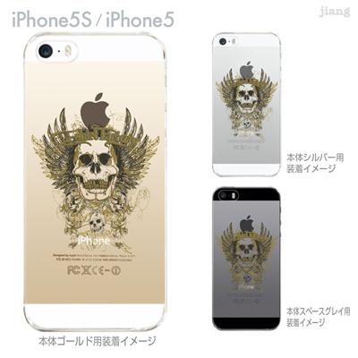 【iPhone5S】【iPhone5】【iPhone5sケース】【iPhone5ケース】【クリア カバー】【スマホケース】【クリアケース】【ハードケース】【着せ替え】【イラスト】【クリアーアーツ】【ガイコツ】【スカル】 01-ip5s-zes055の画像