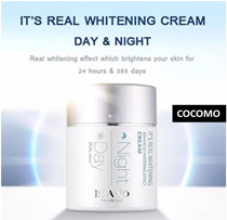 ❤UP TO $30 REBATE❤BANO IT'S REAL WHITENING CREAM❤ BIO TREATMENT ESSENCE❤ WHITENING❤BRIGHTENING❤