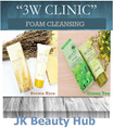 ★ 3W Clinic ★ Brown Rice / Green Tea Foam Cleansing 100ml